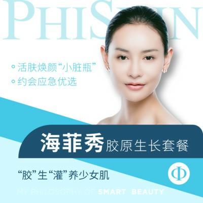 【皮肤护理】海菲秀面部单次 深度清洁改善肤质